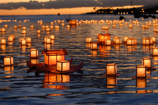 Lantern floating Hawaii.jpg